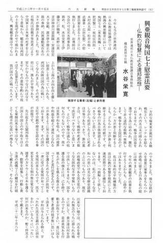 2011koua-press01.jpg
