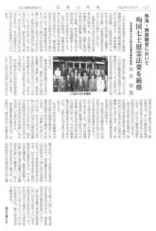 2011koua-press02.jpg