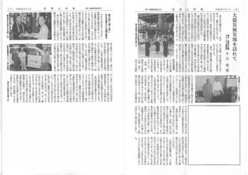 20110801-01.jpg