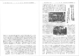 20120725rokudai.jpg